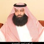 ابراهيم احمد الحمودي 