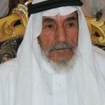 احمد حمد المحيسن الحمود 