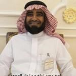 احمد محمد ابراهيم سليمان الحمودي