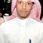 بدر سعد عبدالعزيز حمد الحمود