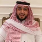 بدر عبدالمجيد حمد الحمود