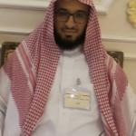 بندر ابراهيم عبدالرحمن الحمود