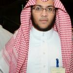 تركي هشام صالح المحيسن