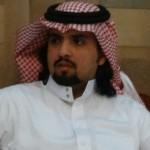 جاسم محمد حسين الحمود