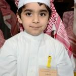 جواد عبدالله صالح محمد المنصور