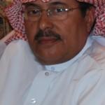 حامد احمد عبدالعزيز الحمود