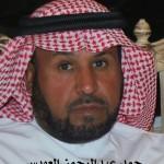 حمد عبدالرحمن العويس - ابوعبدالرحمن 
