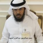 حمود عبدالرحمن عبدالعزيز الحمود - الخرج