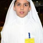 حمود عبدالرحمن عبدالمحسن الجنيني