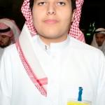حمود عبدالعزيز حمود العبيدالله