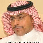 حمود فهد ابراهيم موسى الحمود -هيئه التحقيق والدعاء بريدة 