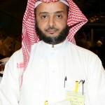 خالد عبدالعزيز حمد الحمود- ابوعبدالرحمن