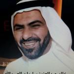 خالد عبدالعزيز سليمان العبيدالله
