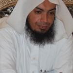 خالد عبدالله حمود الحمود 