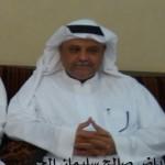 رياض صالح سليمان الحمود