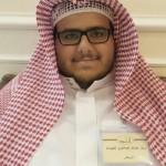 ريان عبدالله عبدالعزيز العبيدالله 