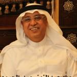 سعود عبدالعزيز حمد الحمود
