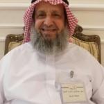 سعود عبدالعزيز حمود الحمود