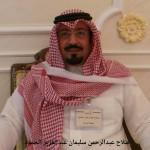 صلاح عبدالرحمن سليمان عبدالعزيز الحمود