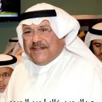 عبدالرحمن خالد احمد الحمود