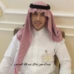 عبدالرحمن شاكر عبدالله المنصور (3)