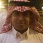 عبدالرحمن عبدالله حمود العبيدالله  