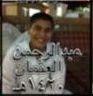 عبدالرحمن عثمان عبدالمحسن عبدالعزيز الجنيني
