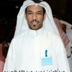 عبدالعزيز احمد عبدالله الحمود