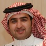 عبدالعزيز سعود عبدالعزيز الحمود  
