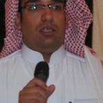 عبدالعزيز صالح عبدالعزيز العويس 