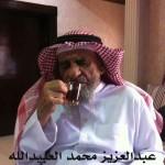 عبدالعزيز محمد العبيدالله