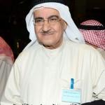 عبدالقادر عبدالمحسن عبدالفتدر الحمود