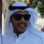 عبداللطيف علي الحمود - ابوعلي
