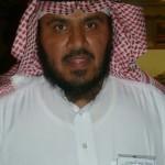 عبدالله احمد حمد المحيسن - الرياض 