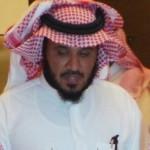 عبدالله احمد عبدالله المحيسن - ابوماجد