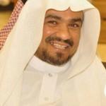 عبدالله حمود العبيدالله