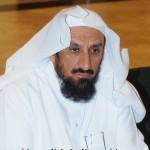 عبدالله عبدالعزيز محمد العبيدالله 