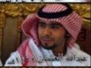 عبدالله عثمان هبدالمحسن عبدالعزيز الجنيني 