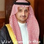 عبدالله مازن يوسف الحمودي 