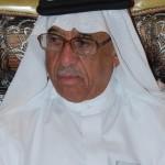 عبدالمحسن يوسف ابراهيم الحمود 