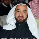 عدنان عبدالرحمن الحمود  