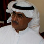 علي حسين الحمود   