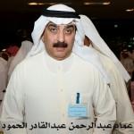 عماد عبدالرحمن عبدالقادر الحمود - ابوحمود 