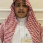 عمر الله عبدالعزيز العبيدالله