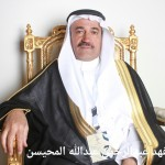 فهد عبدالرحمن عبدالله المحيسن 