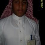 فهد عبدالله الحمود 