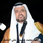 فهد محمد سلمان الشقحاء - ابوزياد