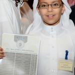 فهد هشام صالح المحيسن