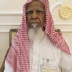 محمد ابراهيم سليمان الحمودي