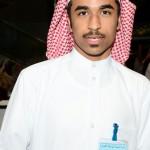 محمد طارق عبدالله الحمود